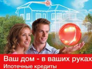Российские банки на треть сократили расходы на рекламу