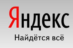 «Яндекс» заплатит производителям Android-смартфонов за предустановку его приложений на устройства за пределами России