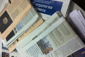Объявлен конкурс на право торговать прессой