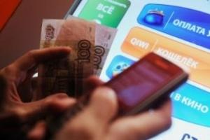 Отмена мобильного рабства приведет к рекламным войнам