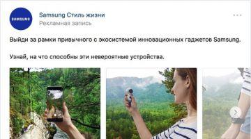 «ВКонтакте» запустила рекламные «карусели» в ленте новостей