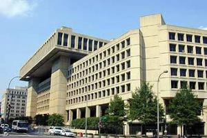 ФБР запустило рекламную кампанию в защиту коммерческой тайны