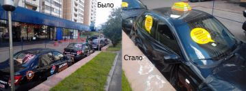 «Додо пицца» обклеила своей символикой машины с рекламой конкурентов