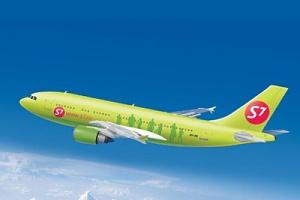 Leo Burnett Moscow и S7 Airlines  объявляют «охоту» на самолеты