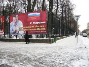 Размещение наружной рекламы в Перми