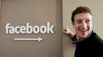 Чистая прибыль Facebook в I квартале выросла в 1,7 раза