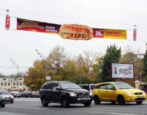 «Живи острее» вместе с РОСТИК'С-KFC и Московской Городской Рекламой