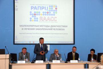 Результаты последних исследований Российско-американского противоракового центра представили на семинаре в АлтГУ
