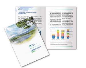 Вышел в свет годовой отчет Государственной корпорации «Агентство по страхованию вкладов» за 2008 год