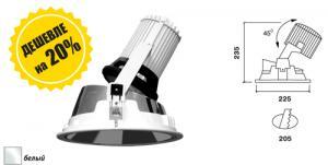 Встраиваемый светильник ELEC W (Lumex) за 1800 руб
