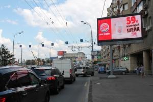 Burger King разместил в Москве рекламу на щитах, которая меняется в зависимости от температуры