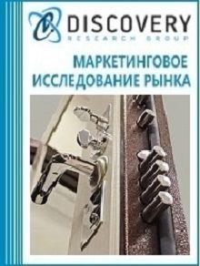 Анализ рынка дверей противовзломных стальных в России