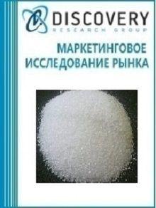 Анализ рынка полиамидов в первичных формах в России