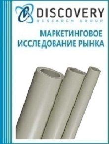 Анализ рынка полимеров пропилена (полипропилена) и прочих олефинов в первичных формах в России