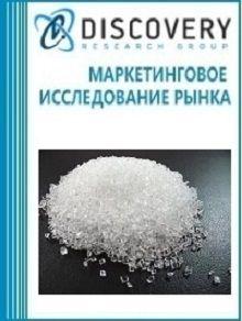 Анализ рынка полимеров винилацетата (поливинилацетата) и прочих сложных виниловых эфиров в первичных формах в России