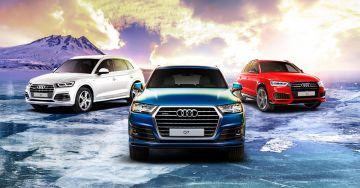 Тройное преимущество на 45 новых Audi в ноябре