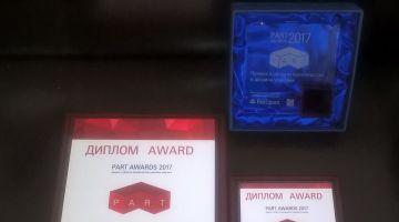 «Смерфит Каппа Санкт-Петербург» завоевала награды на конкурсе упаковки PART Awards 2017
