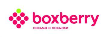 Служба доставки Boxberry открыла 1500-е отделение