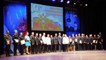 В Зеленограде состоялся концерт, посвященный Дню сотрудника органов внутренних дел РФ