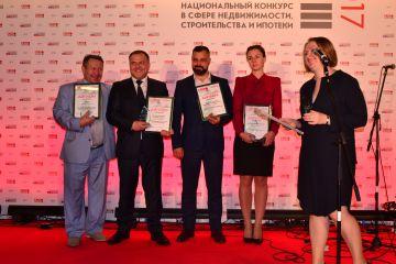Компания «Евродом» получила статус лучшего застройщика таунхаусов в ПФО