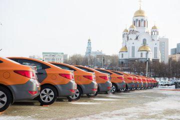 ДЕЛИМОБИЛЬ стартовал в Екатеринбурге