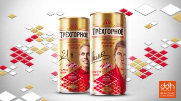 Трехгорное «Золотая Серия»
