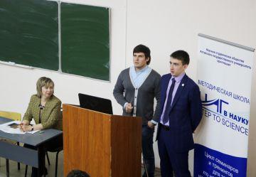 Открывающаяся в АлтГУ школа «Шаг в науку» познакомит студентов с особенностями подготовки научных статей