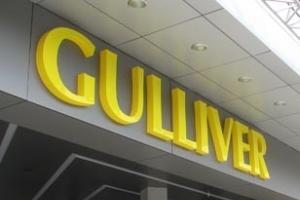 Агентство Bolero осуществит музыкально-информационное обслуживание киевского ТРЦ Gulliver
