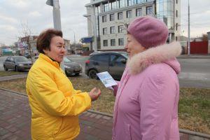Астраханцы отметили День Матери