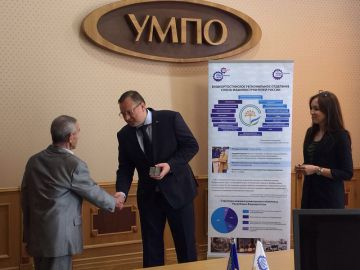 Членские билеты СоюзМаш России получили ветераны УМПО