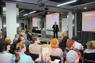 В конгресс-отеле «Маринс Парк Отель Нижний Новгород» состоялся семинар компании «АНАЛИТ»