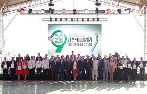 Wi-Fi для международного конкурса профессионального мастерства ПАО «ЛУКОЙЛ»
