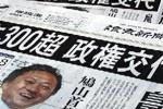 Тираж газет в Японии – все еще высокий, но стабильно снижающийся
