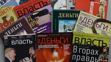«Коммерсантъ» закрыл бумажные версии журналов «Власть» и «Деньги»