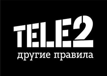 Tele2 дарит 10 гигабайт интернета