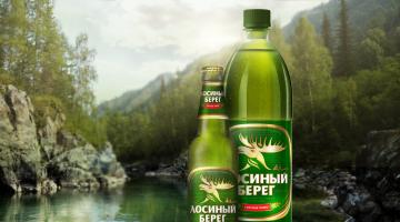 Московская Пивоваренная Компания и брендинговое агентство DDH Branding Consultancy выпустили пиво «Лосиный берег» в новой упаковке