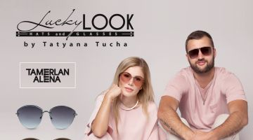 TamerlanAlena стали лицом эксклюзивной  линии очков бренда LuckyLOOK