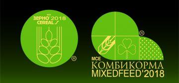 XXIII Международная специализированная торгово-промышленная выставка «MVC: Зерно-Комбикорма-Ветеринария-2018» приглашает к участию