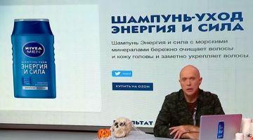 NIVEA MEN и «Druzhko Show» представили провокационную рекламную кампанию шампуня