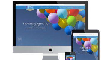 Глобальные перемены  – новый сайт веб-студии Атилект на обновленной платформе Atilekt.CMS