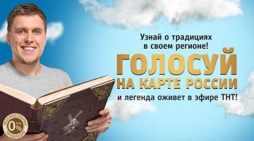Бренд «Старый Мельник из Бочонка Безалкогольное» познакомил россиян с древними традициями пивоварения страны