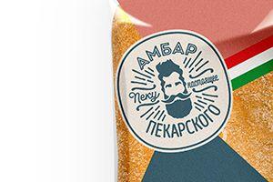 """Компания """"Ватель Маркетинг"""" разработала новый бренд """"Амбар Пекарского"""" для ОАО """"Серпуховхлеб"""""""