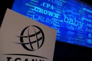 Заявка на домен .МОСКВА успешно прошла этап первоначальной оценки ICANN