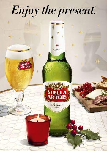 Stella Artois поздравит украинцев с рождественскими праздниками лимитированной серией праздничного пива