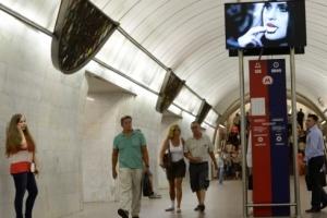 В метро появится реклама в тоннелях и 3D-реклама