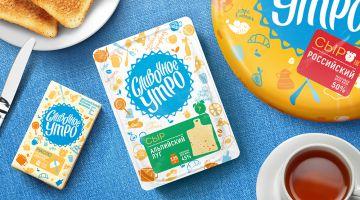Брендинговое агентство Wellhead разработало новый дизайн упаковки для молочных продуктов «Сливочное утро» компании «Киприно»