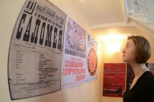 Парки, театры и музеи столицы запустят перекрестную рекламу