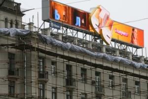 Демонтаж гигантских рекламных панелей на крышах ускорят