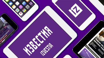IZ.ru: перезагрузка, которую оценил Президент