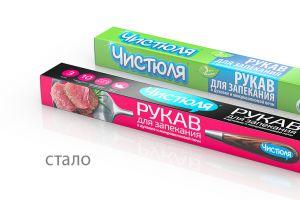 Брендинговое агентство Dream Catchers провело для ТД «Национальная Химическая Компания» редизайн пищевой упаковки «Чистюля»